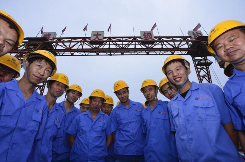 钢结构chejian加gongxian场图