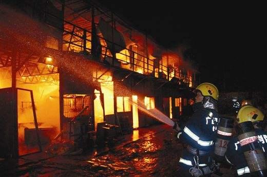 钢结构厂房失火